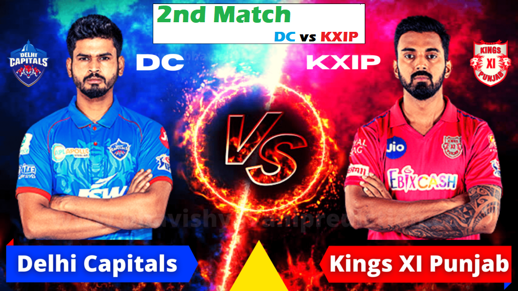 2nd Match Dc vs KXIP