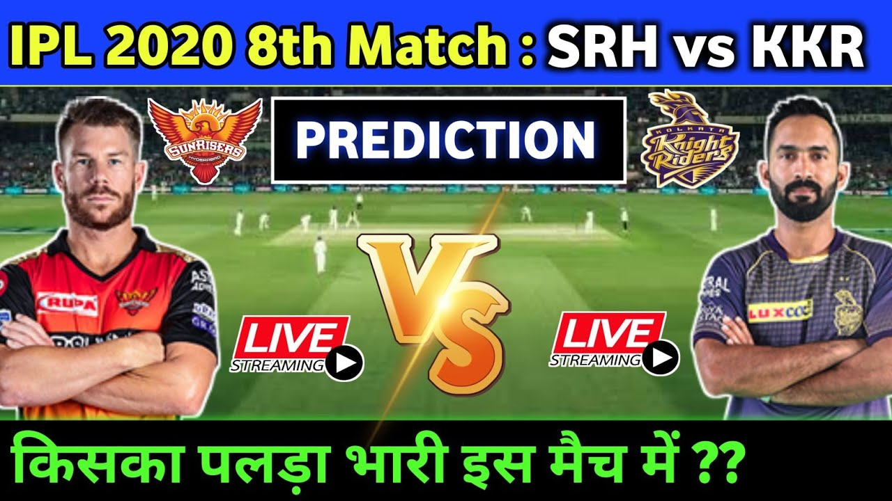 KKR vs SRH match prediction